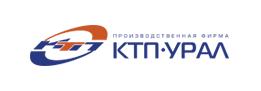 Производственная фирма КТП-Урал